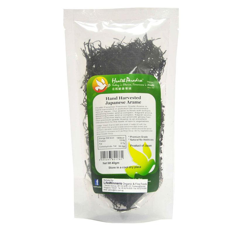 natural arame seaweed